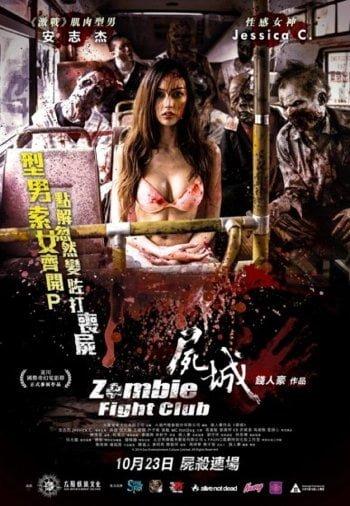 Zombie Fight Club ซอมบี้ไฟล์ทคลับ ซอมบี้โหด คนโคตรเหี้ยม