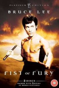 Fist of Fury ไอ้หนุ่มซินตึ้ง ล้างแค้น