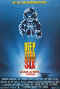DeepStar Six (1989) อสูรกายลึกสุดทะเล