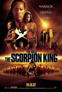 The Scorpion King 1 (2002) ศึกราชันย์แผ่นดินเดือด