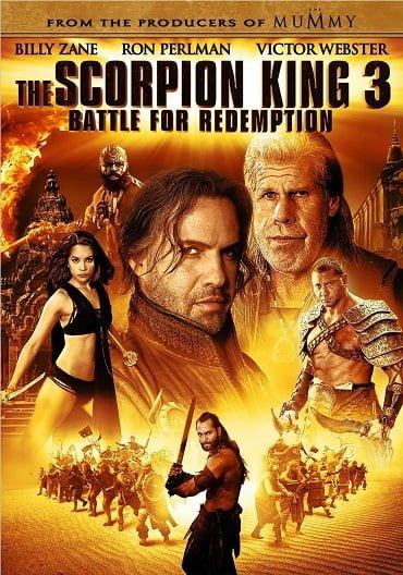 The Scorpion King 3: Battle for Redemption สงคราม แค้นกู้บัลลังก์เดือด