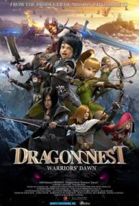 Dragon Nest: Warriors' Dawn (2014) อภิมหาศึกเกมล่ามังกร