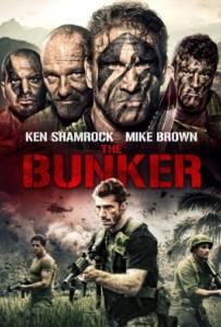 The Bunker (2015) ปลุกชีพกองทัพสังหาร