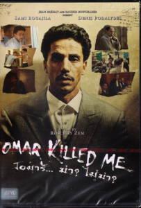 Omar Killed Me (2011) โอมาร์… ฆ่าไม่ฆ่า