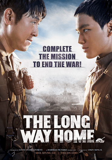 The Long Way Home (2015) หนุ่มนักเด้า เอาแรง