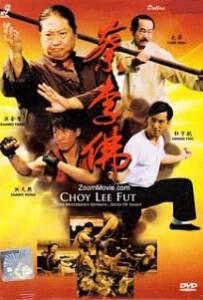 Cai li fu (2011) ไอ้หนุ่มกังฟูสู้ท้าลุย