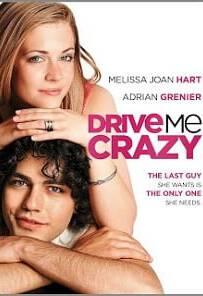 Drive Me Crazy (1999) ไดร์ฟ มี เครซี่ อู๊ว์...เครซี่ระเบิด