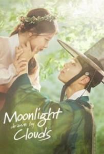 Moonlight Drawn By Clouds รักเราพระจันทร์เป็นใจ พากย์ไทย