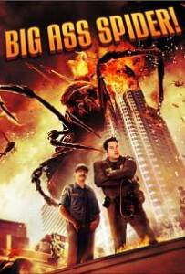 Big Ass Spider! (2013) โคตรแมงมุม ขยุ้มแอลเอ