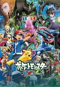 Pokemon XYZ (2016) โปเกมอน เดอะมูฟวี่ ตอน โวเคเนียน กับจักรกลปริศนา มาเกียนา