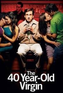 The 40-Year-Old Virgin (2005) 40 ปี โอ้ว! ยังจิ้น