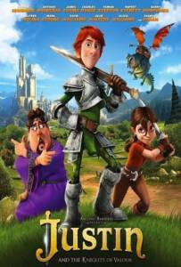 Justin and the Knights of Valour จัสติน อัศวินวัยเกรียน