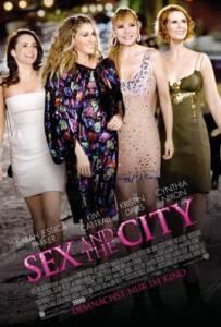 Sex and the City (2008) เซ็กซ์ แอนด์ เดอะ ซิตี้ ภาค 1
