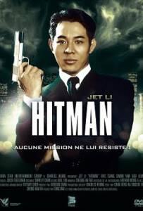 The Hitman (1998) ลงขันฆ่า ปราณีอยู่ที่ศูนย์
