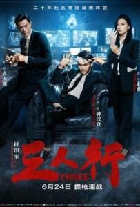Three (2016) 3 คน 2 คม