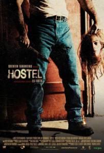 Hostel 1 Part I (2005) นรกรอชำแหละ 1
