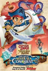The Great Never Sea Conquest (2016) ศึกพิชิตมหาสมุทรนิรันดร์