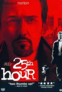 25th Hour (2002) 25 ช.ม. ชนเส้นตาย