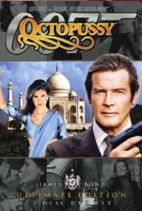 James Bond 007 Octopussy (1983) เจมส์ บอนด์ 007 ภาค 13