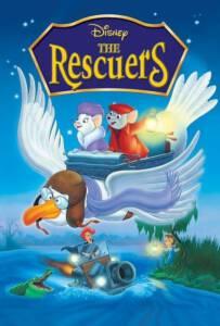 The Rescuers (1977) หนูหริ่ง หนูหรั่ง ผจญเพชรตาปีศาจ