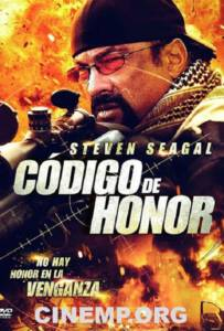 Code of Honor (2016) ล่าแค้นระเบิดเมือง