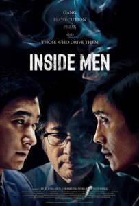 Inside Men (2015) ภายในผู้ชาย