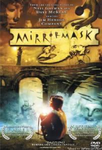 Mirrormask (2005) อภินิหารหน้ากากมหัศจรรย์