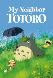 My Neighbor Totoro (1988) โทโทโร่เพื่อนรัก