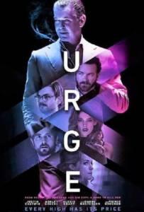 Urge (2016) ปาร์ตี้คลั่งหลุดโลก