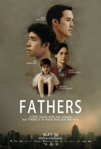ฟาเธอร์ส (2016) Fathers