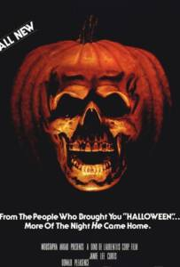 Halloween II (1981) ฮัลโลวีนเลือด ภาค 2