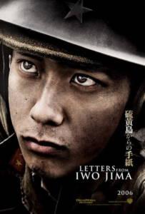 Letters from Iwo Jima (2006) จดหมายจากอิโวจิมา ยุทธภูมิสู้แค่ตาย