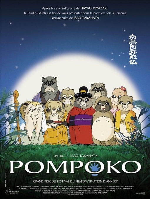 ผลการค้นหารูปภาพสำหรับ Pom Poko (1994)