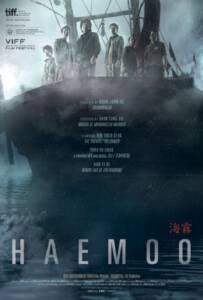 Sea Fog (Haemoo) (2014) ปริศนาหมอกมรณะ