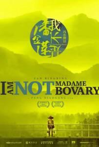 I Am Not Madame Bovary (2016) อย่าคิดหลอกเจ้