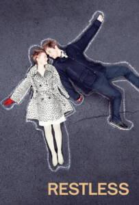 Restless (2011) สัมผัสรักปาฏิหาริย์
