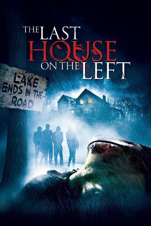 The Last House on the Left (2009) วิมานนรกล่าเดนคน
