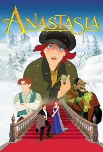 Anastasia (1997) อนาสตาเซีย