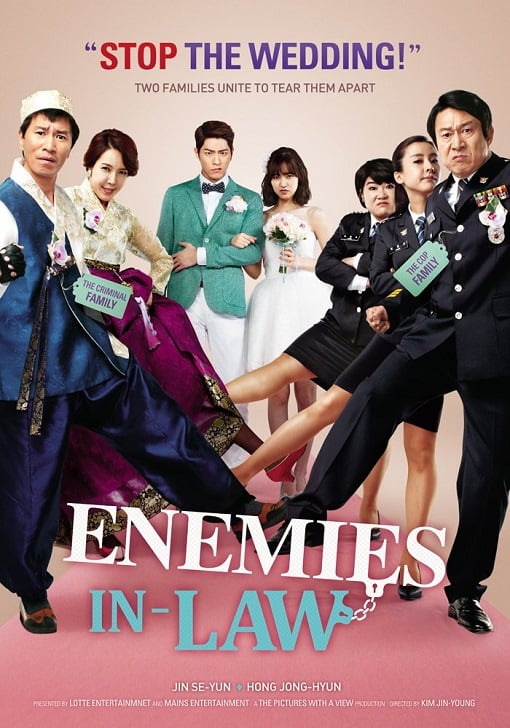 Enemies In Law (2015)