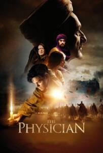 The Physician (2013) แผนการที่เสี่ยงตาย