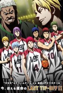 Kuroko no Basket Last Game (2017) คุโรโกะ นายจืดพลิกสังเวียนบาส เกมสุดท้าย