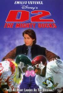 D2: The Mighty Ducks 2 (1994) ขบวนการหัวใจตะนอย ภาค2