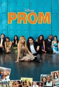 Prom พรอม คืนเดียวต้องเปรี้ยวซะ 2011