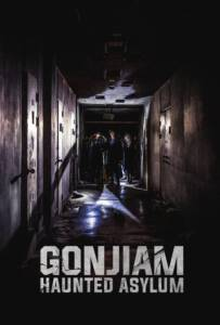 Gonjiam : Haunted Asylum (2018)