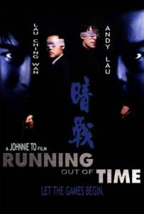 Running Out of Time (1999)