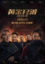 Golden Job (Huang jin xiong di) (2018)