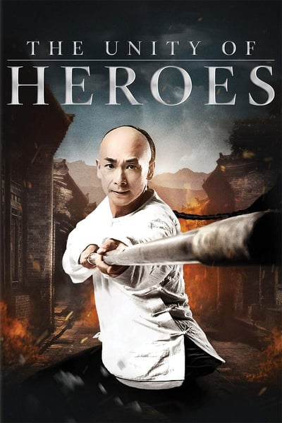 The Unity of Heroes (2018)
