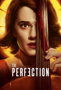 The Perfection (2018) มือหนึ่ง