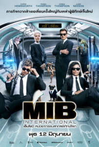 MIB Men in Black 4: International (2019)