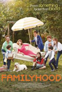 Familyhood (2016)